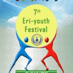7th Eri-Youth Festival 2016 Logo