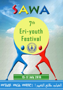 7th Eri-Youth Festival 2016 Logo